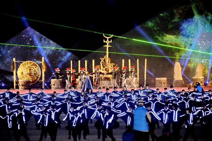 Mapping at the opening ceremony of the First World Nomad Games, LC.UA