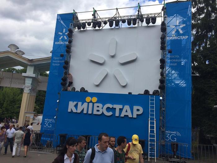 LC.UA бере участь в промо-турі компанії Київстар, LC.UA