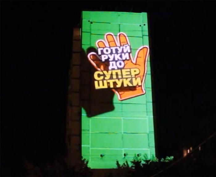 Архітектурна відео проекція на відкритті нового магазину мережі Comfy, м.Киев, Троєщина, LC.UA
